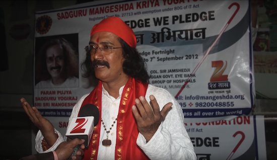 Sadguru Mangeshda Zee News Eye Pledge