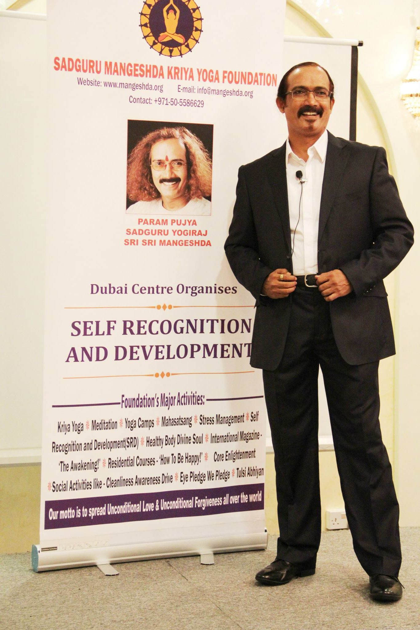 Self Recognition And Development