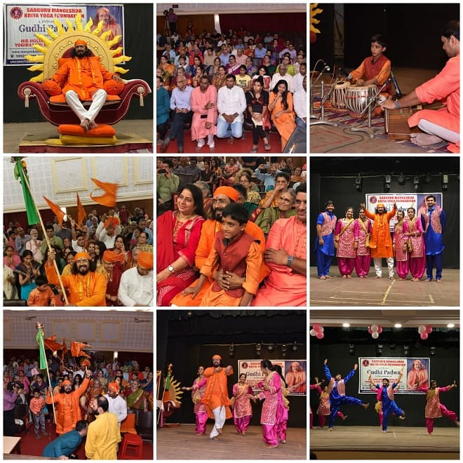 Activity - gudi-padwa-mahasatsang