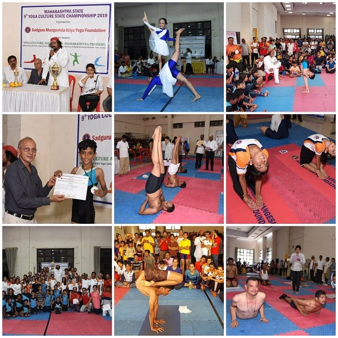 Activity - state-level-yoga-competition