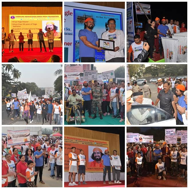 Activity - vivekananda-peace-marathon