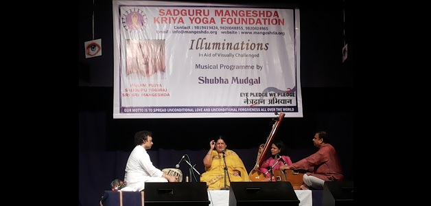 Illuminations - Musical Program by Shubha Mudgal