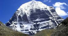 Article Kailash