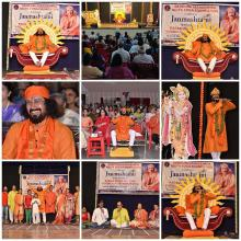 Activity - janmashtami-mahasatsang