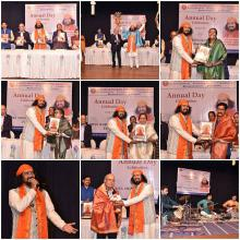 Activity - kriya-shiromani-awards