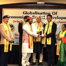 International Social Achievers Award